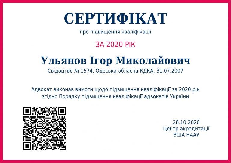 f26152bc-7427-4d92-83c6-13ebb4cff3e0 (2)-1